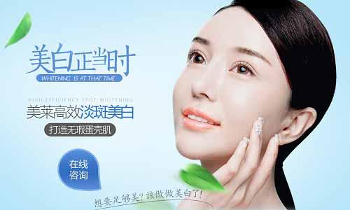 北京皮肤美容