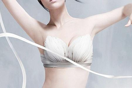 北京做丰胸手术对身体好吗